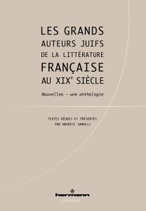 Les grands auteurs juifs de la littérature française au XIXe siècle