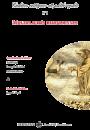 Cahiers critiques de philosophie, n°2