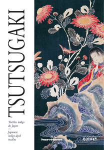Tsutsugaki